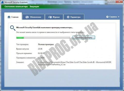 Скриншот Microsoft Security Essentials Definition Updates