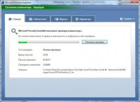 Microsoft Security Essentials Definition Updates