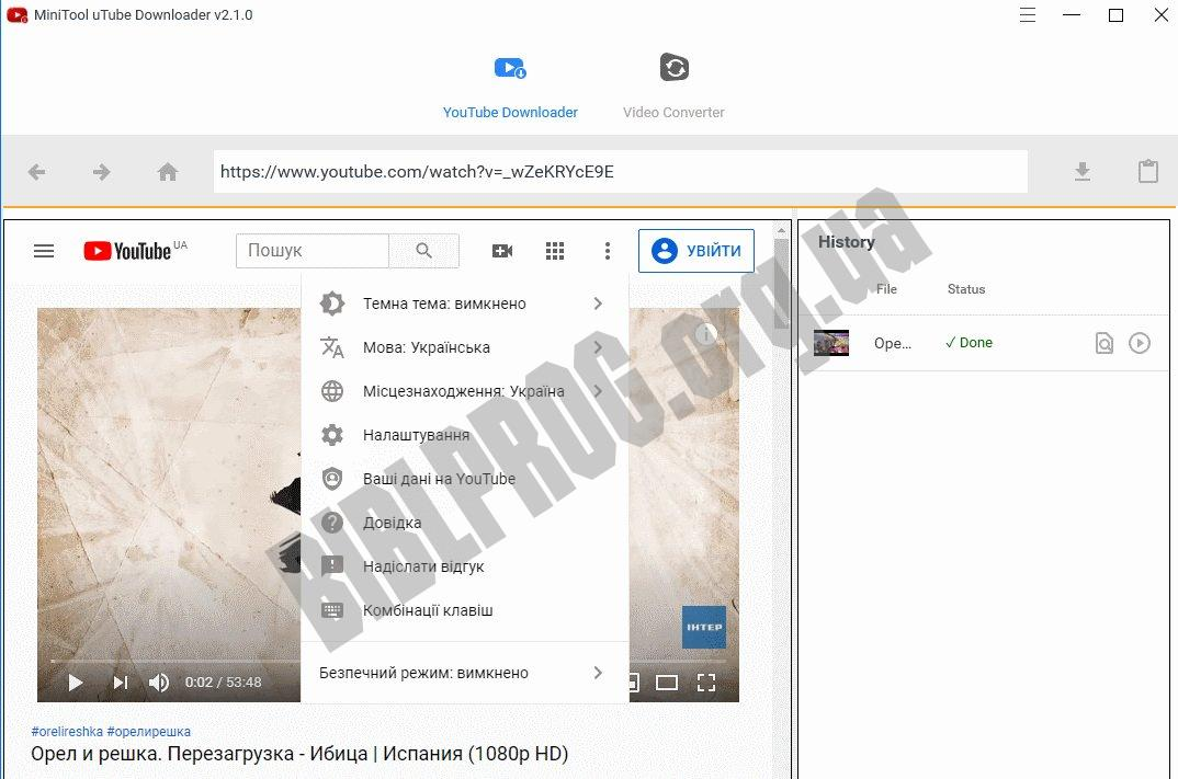 Скриншот MiniTool uTube Downloader
