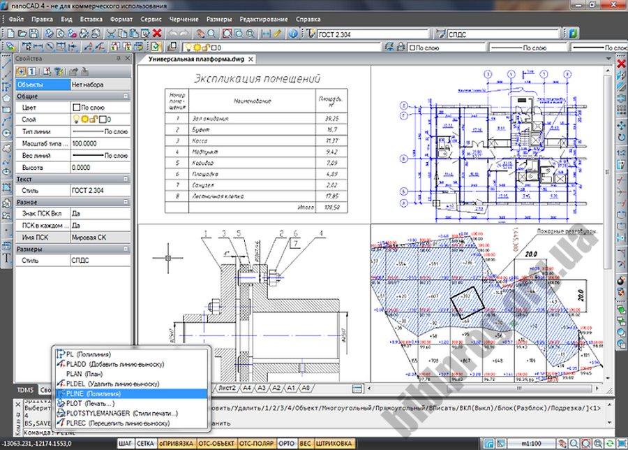 Скриншот nanoCAD