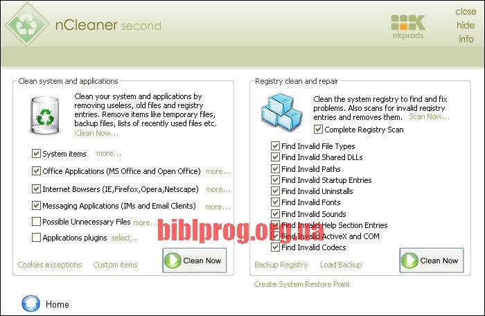 Скриншот nCleaner second