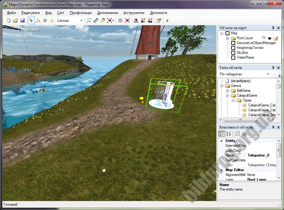 Скриншот NeoAxis 3D Engine