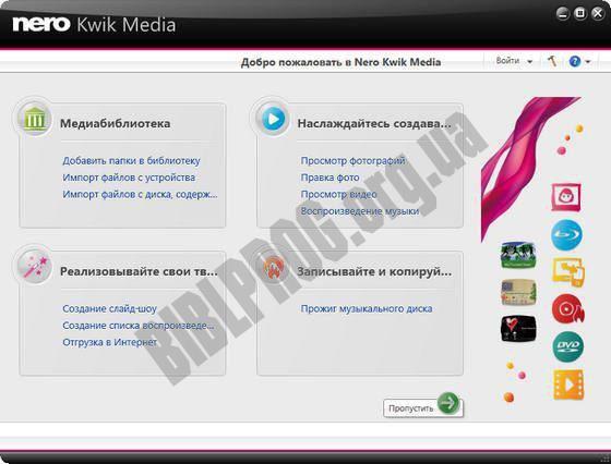 Скриншот Nero Kwik Media
