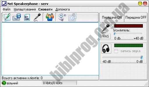 Скриншот Net Speakerphone