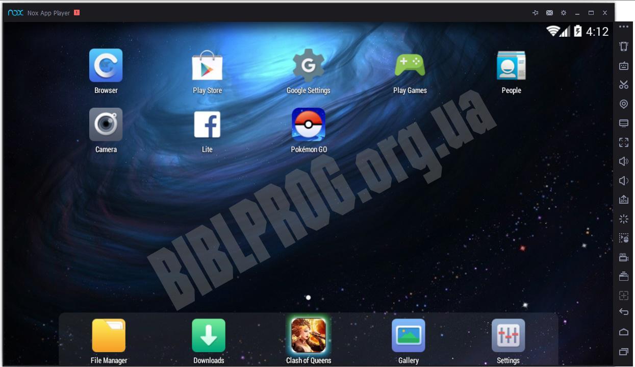Скриншот NoxPlayer