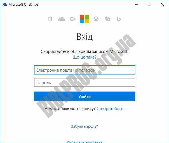 Скриншот Microsoft OneDrive
