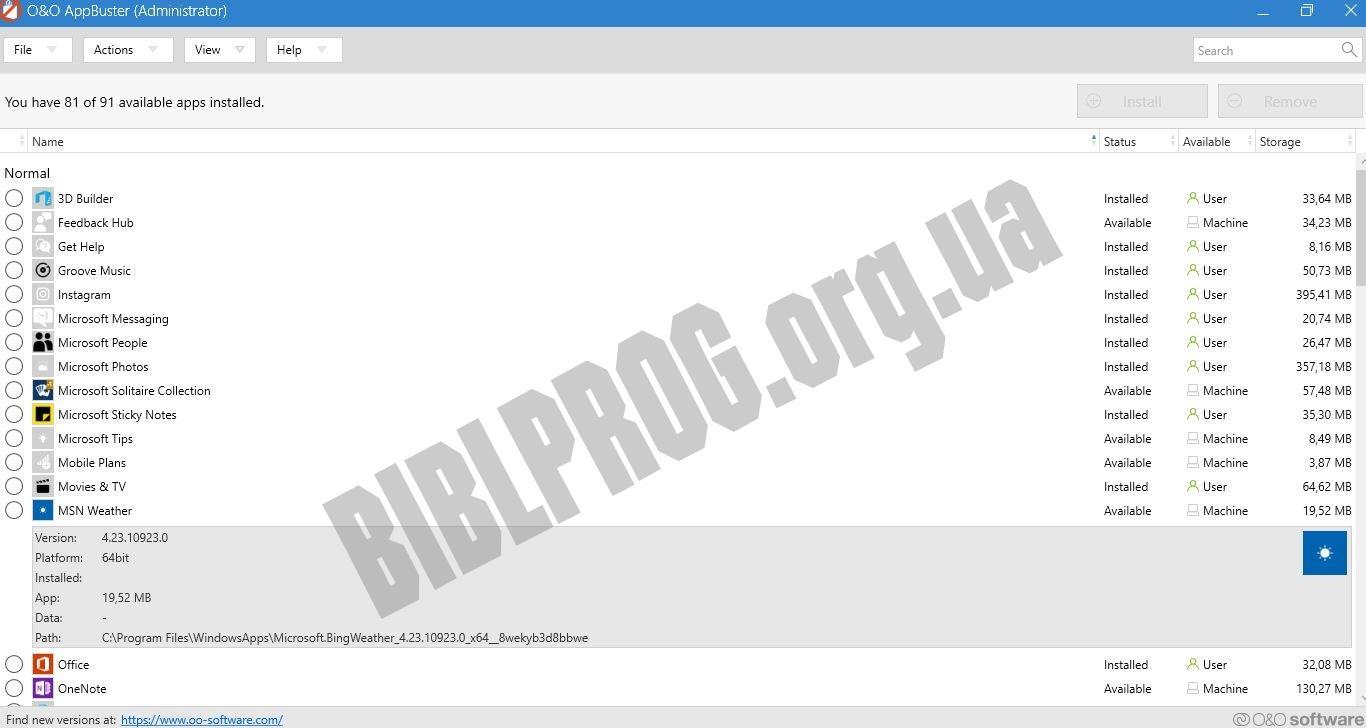 Скриншот O&O AppBuster
