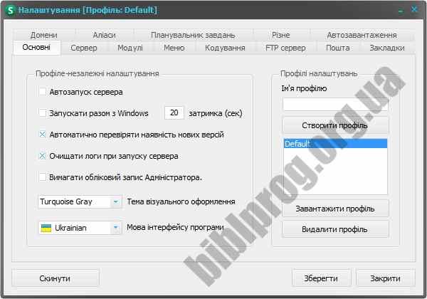 Скриншот Open Server