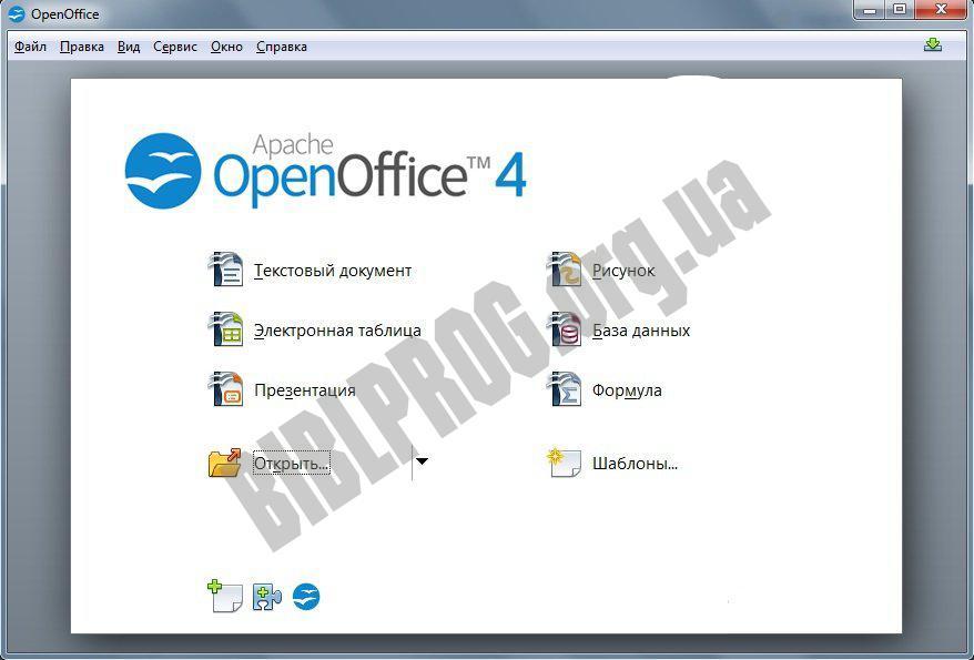 Скриншот OpenOffice.org