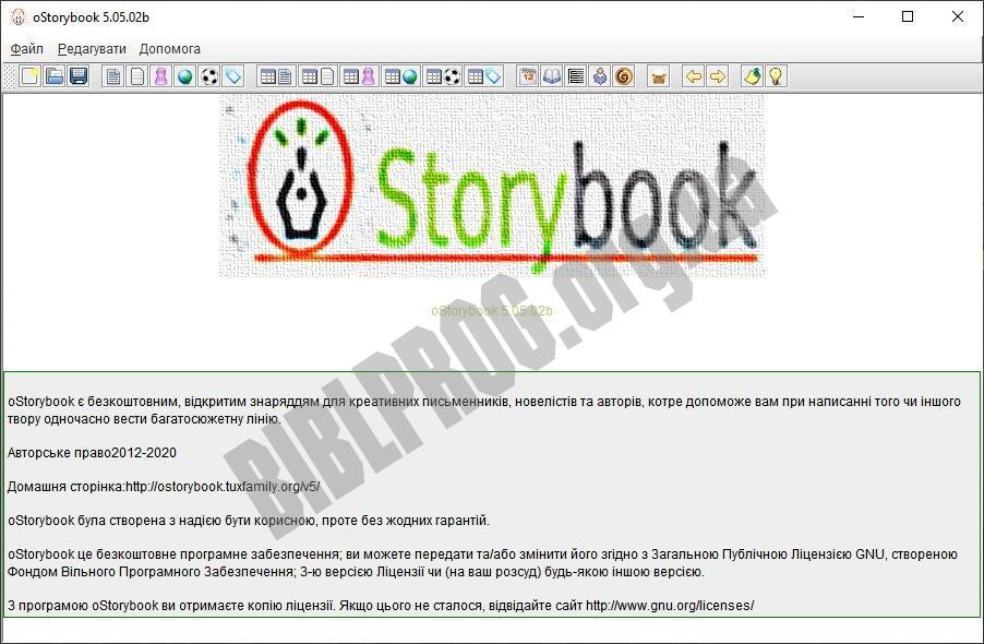 Скриншот oStorybook