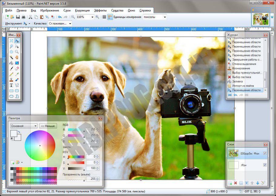 Майкрософт пейнт microsoft paint скачать бесплатно последнюю.
