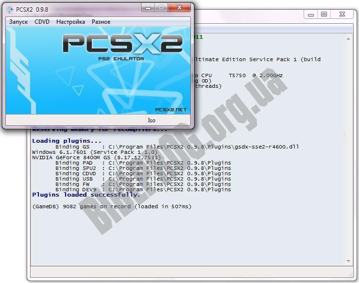 Скриншот PCSX2