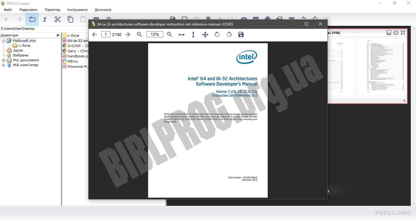 Скриншот PDF24 Creator