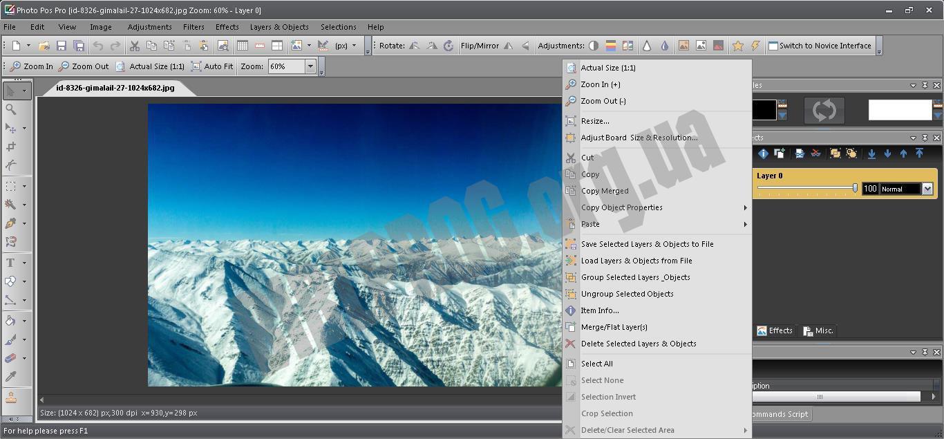 Скриншот Photo Pos Pro