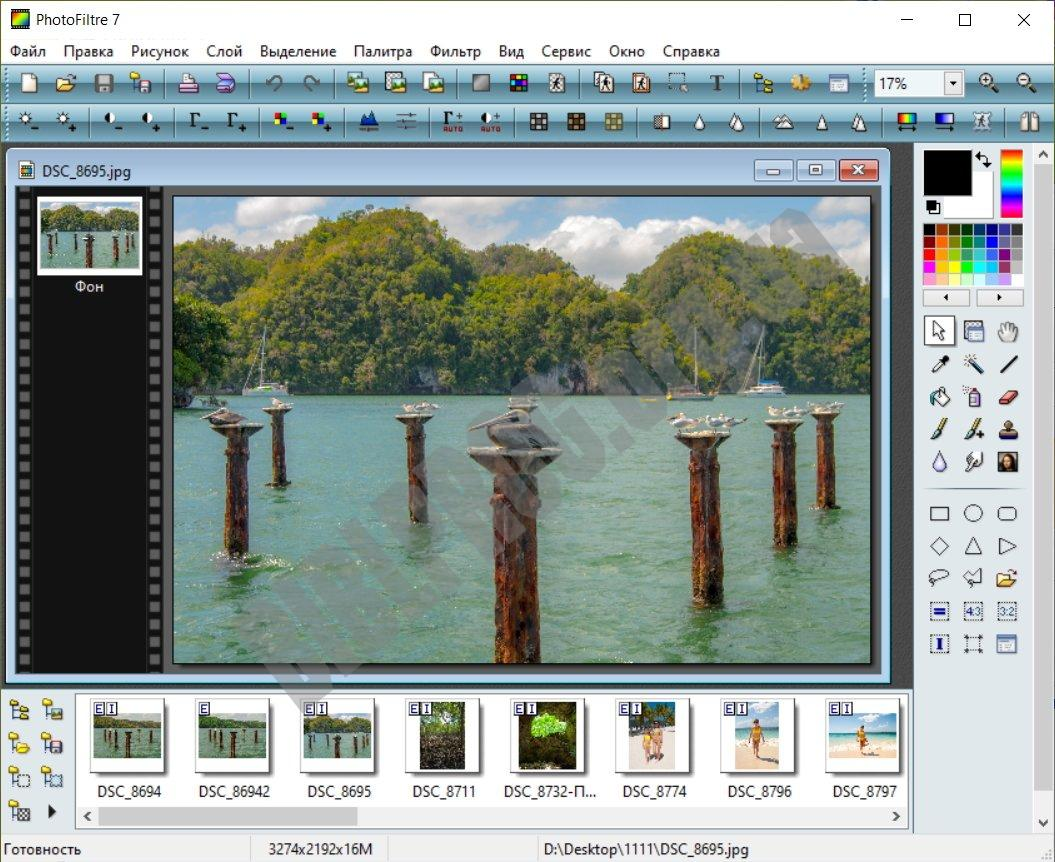 Скриншот PhotoFiltre 7