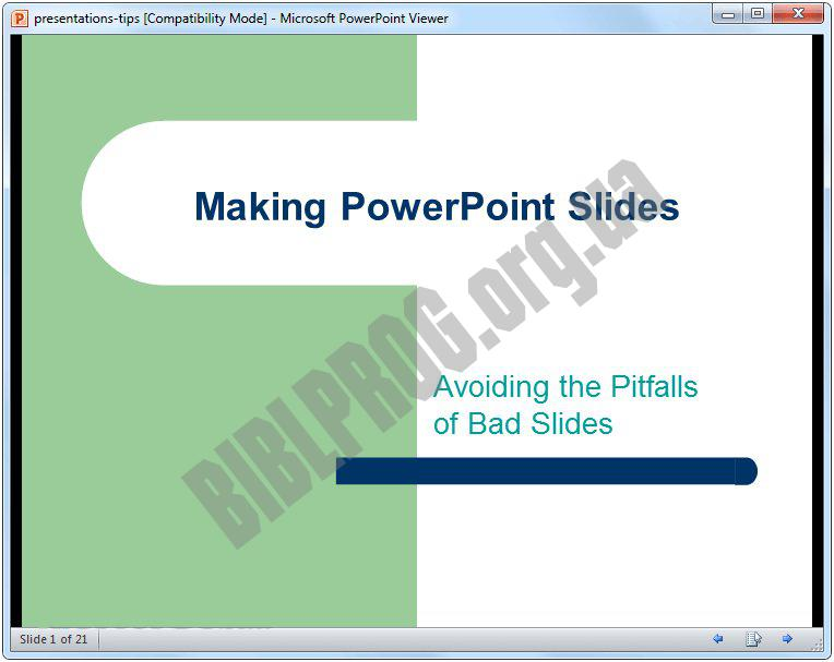 Скриншот Microsoft Office PowerPoint Viewer