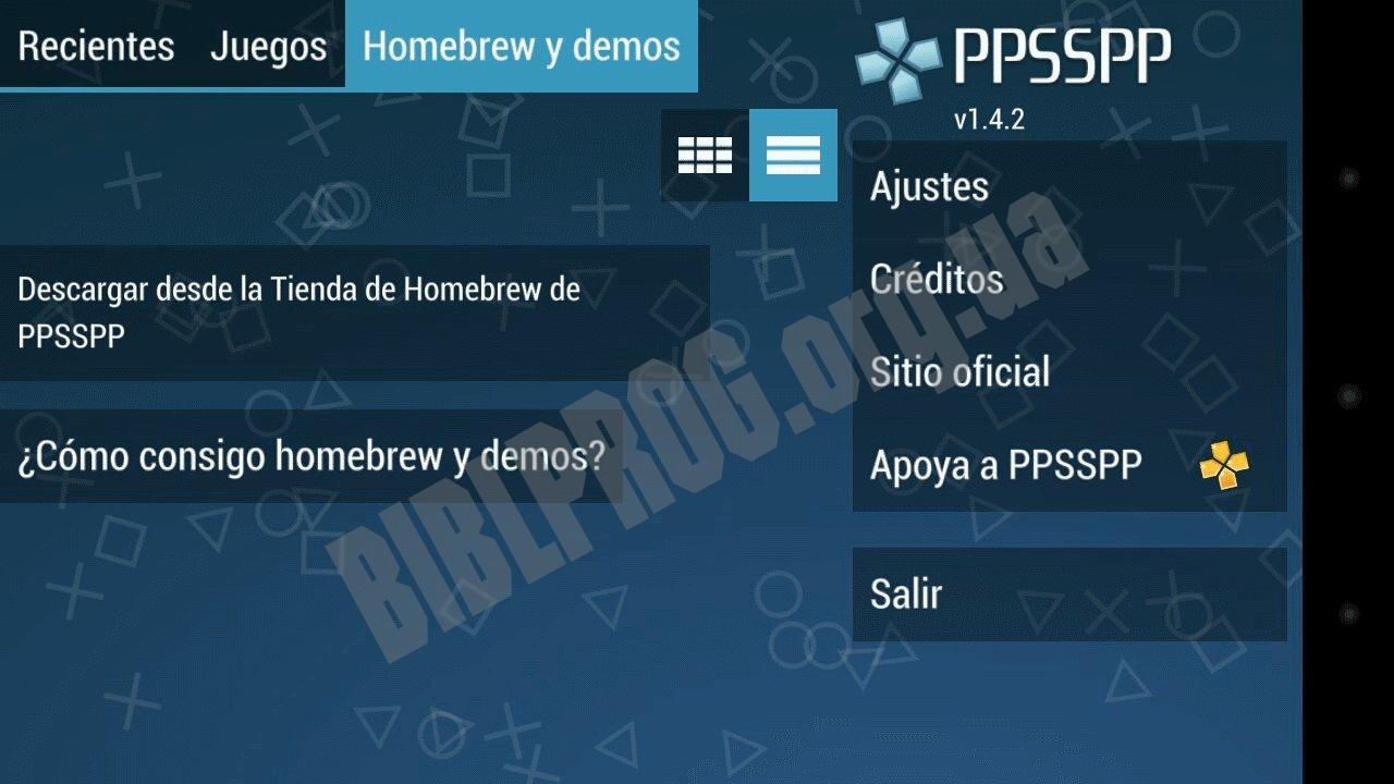 Скриншот PPSSPP