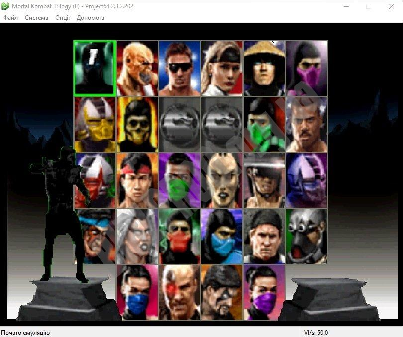 Скриншот Project64