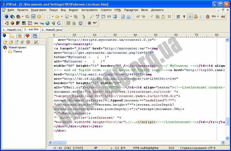 Скриншот PSPad