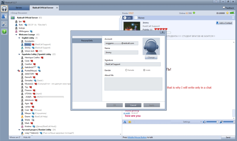 nfs mw порядок создания сервера: