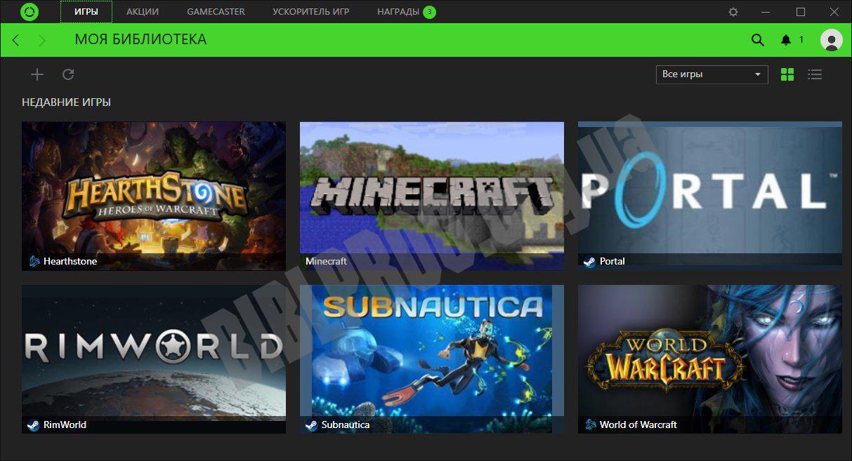Скриншот Razer Cortex