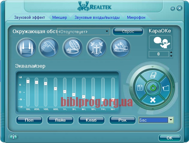 Realtek high definition audio driver торрент - фото 2