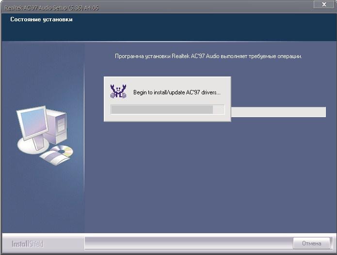 Realtek 97 windows 7 - фото 8