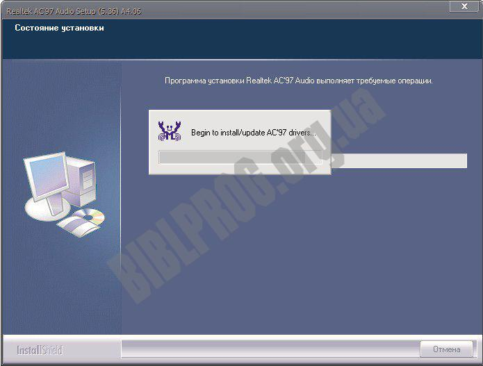 Скриншот Realtek AC97 Audio Driver