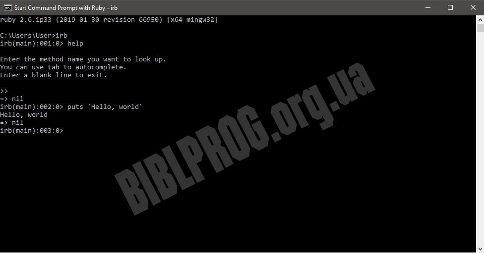 Скриншот RubyInstaller