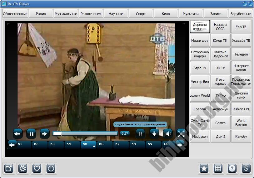 Скриншот RusTV Player