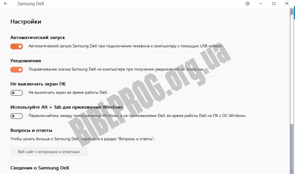 Скриншот Samsung DeX