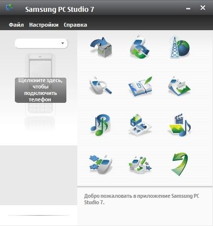 Samsung GT-S5830 Galaxy Ace - Комментарии. Мнение ...