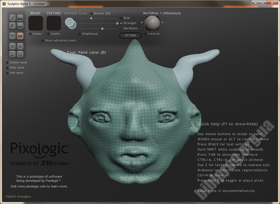 Скриншот Sculptris