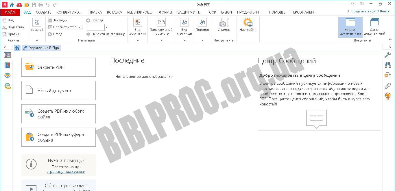 Скриншот Soda PDF Free