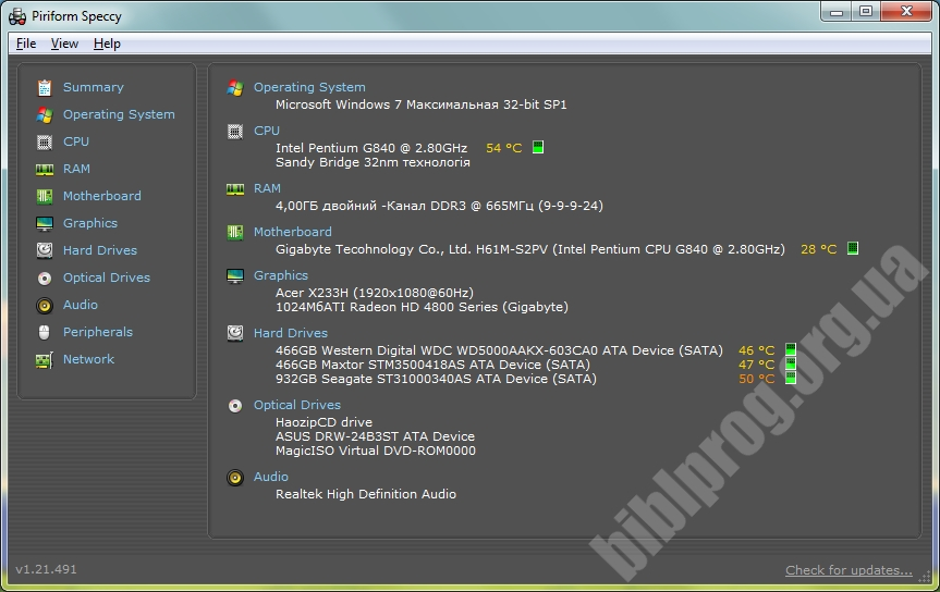 avg antivirus free download dobre programy
