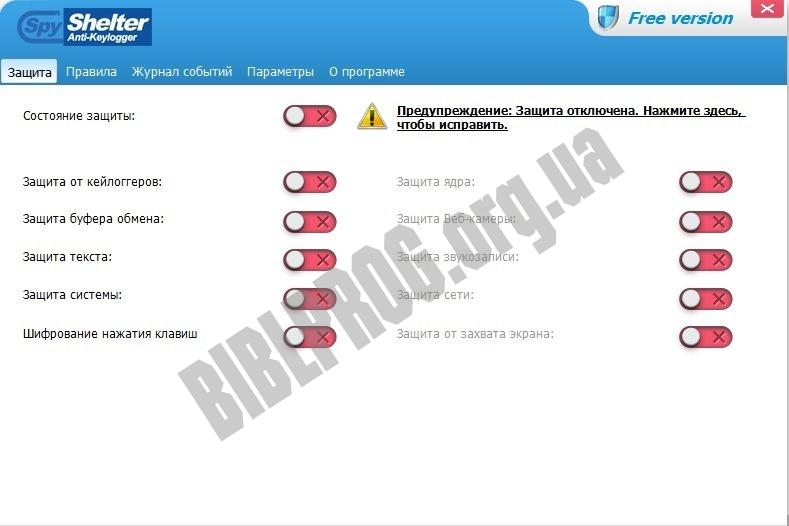 Скриншот SpyShelter Free Anti-Keylogger