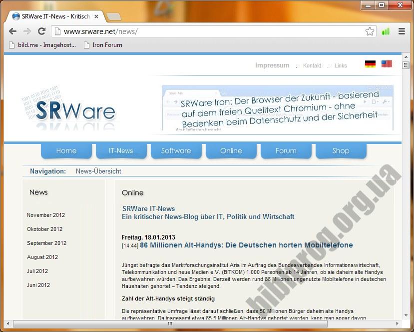 Скриншот SRWare Iron
