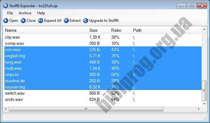Скриншот StuffIt Expander