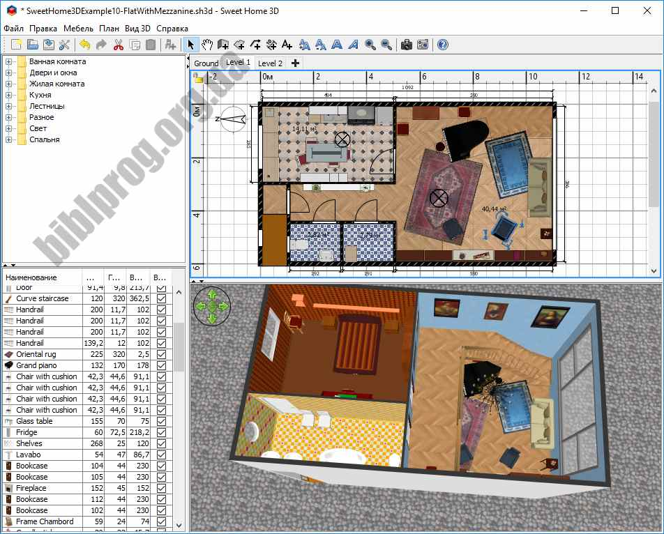 Скриншот Sweet Home 3D