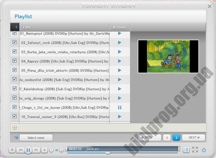 Скриншот Ace Stream Media