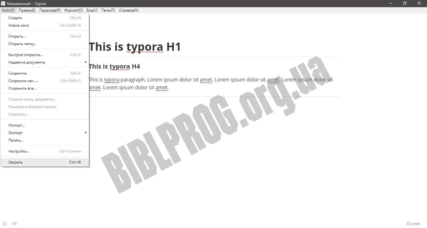 Скриншот Typora