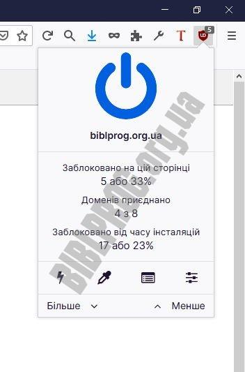Скриншот uBlock