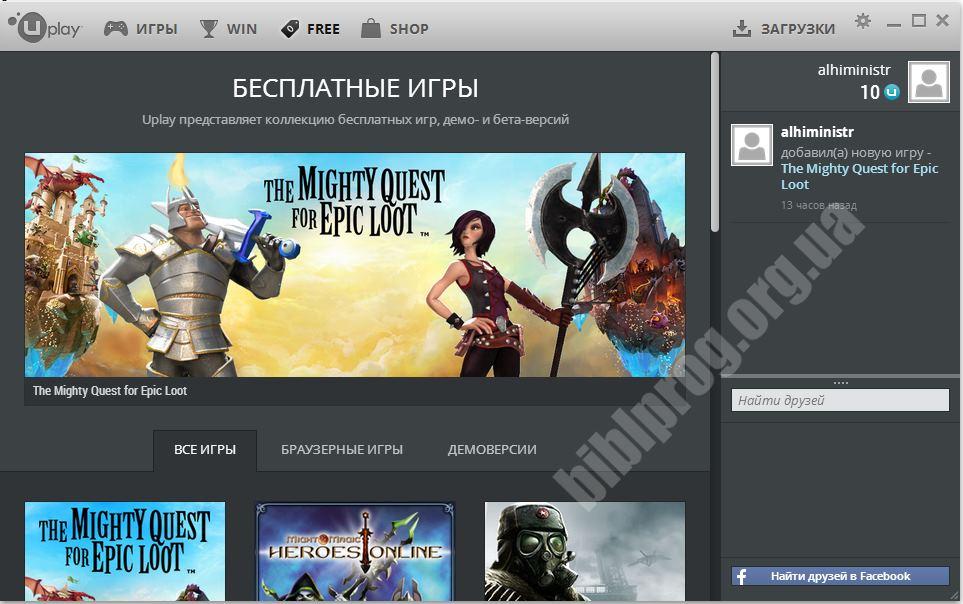 Скриншот uPlay