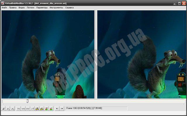 Скриншот VirtualDubMod