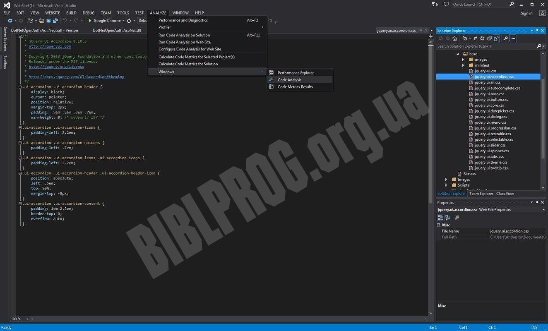 Скриншот Visual Studio Community