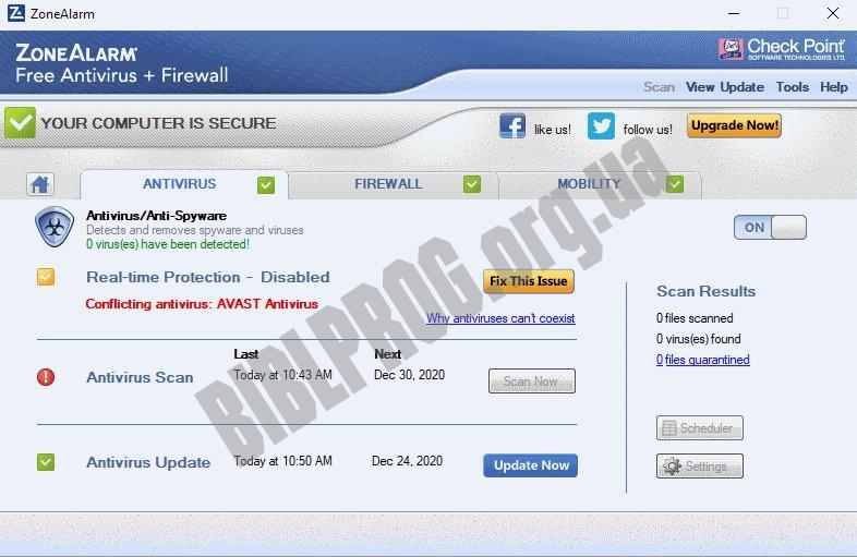 Скриншот ZoneAlarm Free Antivirus
