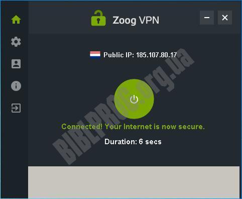 Скриншот ZoogVPN